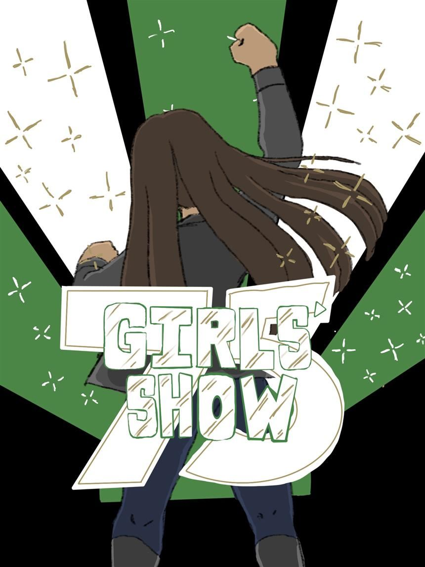 Official Girls' Show promotional art; designed by Fabian Gallego